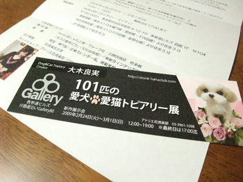 2009_02180007.JPG