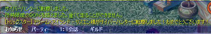 100827_04.jpg