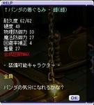 TWCI_2009_12_9_2_19_44.jpg