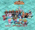 TWCI_2010_1_30_22_50_39.jpg
