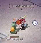 TWCI_2010_2_20_5_8_49.jpg