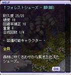 TWCI_2010_5_23_1_24_50.jpg