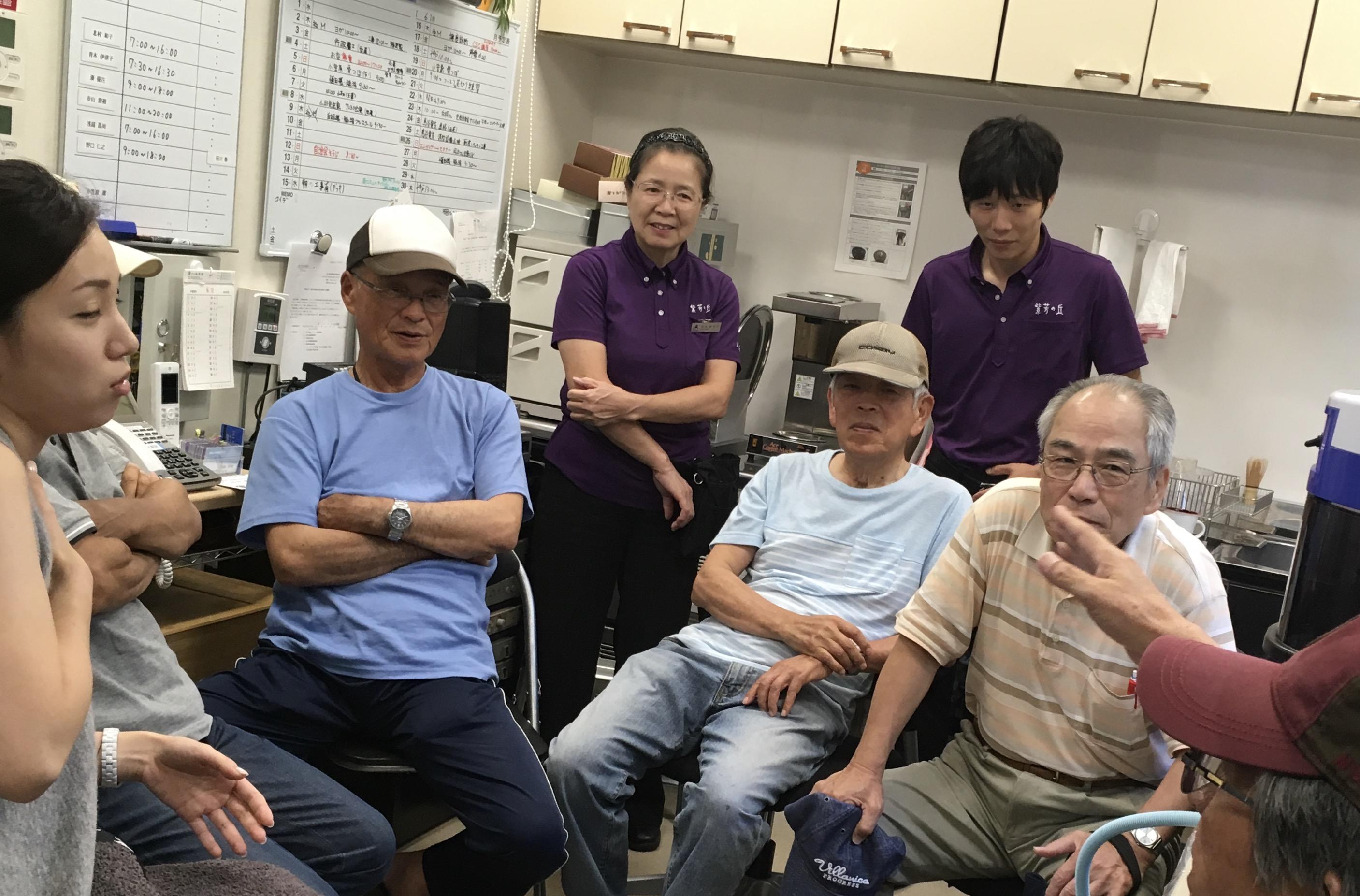 奈良 そう ぎ 紫 芳 の 丘