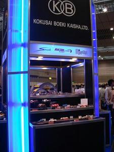 静岡ホビーショー,第48回,モデラーズクラブ合同作品展,ツインメッセ静岡,企業ブース,プラモデル,模型,ラジコン