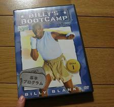 ビリーズブートキャンプ,ビリーザブートキャンプ,Billy'sBootcamp,安い,格安,ビリーバンド,全巻セット,ダイエット