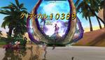cd3d69b6.jpg