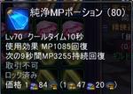 b291948d.jpg