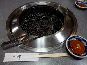 2009_0420yakinikusan0050.JPG
