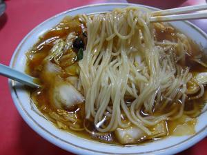 龍苑 広東麺