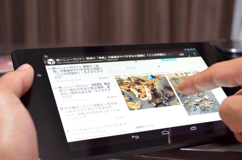 Androidアプリ「はてブ・ビュー」を公開しました