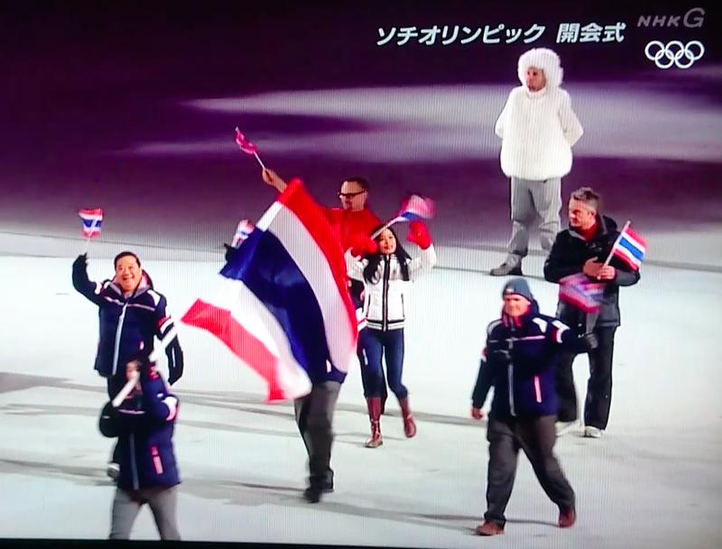 ソチ冬季オリンピック開会式 - タイ選手団