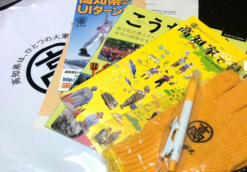 10年間日本在住の無職のタイ人が東京から高知に移住しました。