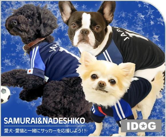 日本代表 ユニフォーム 2012 アウェイ