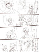 mitsume.jpg