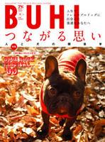 BUHI vol.13 表紙