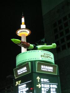 アトムと京都タワー