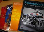 metaseq_book001.jpg