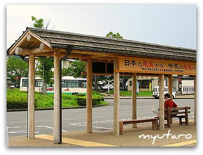 飛鳥(明日香)サイクリング観光