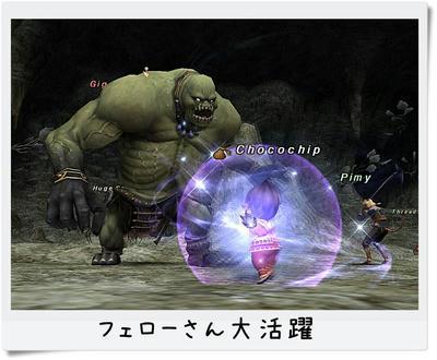 20111225_初GoV