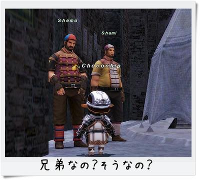 20120102_両替おやじ