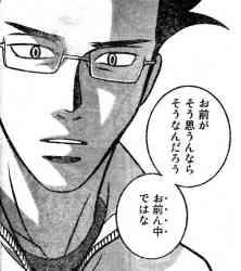 http://file.aorigazo.blog.shinobi.jp/1199319949891.jpg