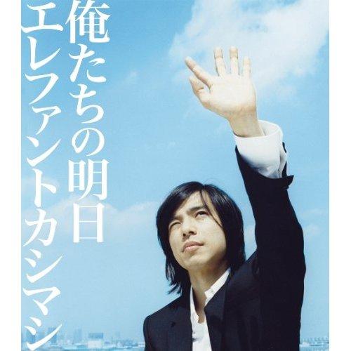 """画像ファイル """"http://file.okkoto.blog.shinobi.jp/41BzO3PwK9L._SS500_.jpg"""" は壊れているため、表示できませんでした。"""