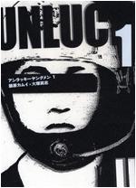 """画像ファイル """"http://file.okkoto.blog.shinobi.jp/book01.jpg"""" は壊れているため、表示できませんでした。"""