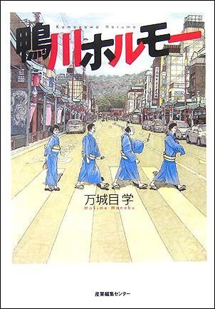 """画像ファイル """"http://file.okkoto.blog.shinobi.jp/91619982.jpg"""" は壊れているため、表示できませんでした。"""