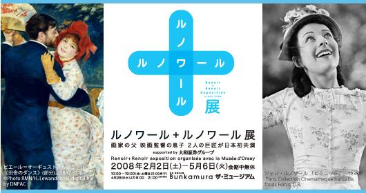 """画像ファイル """"http://file.okkoto.blog.shinobi.jp/mainvisual.jpg"""" は壊れているため、表示できませんでした。"""