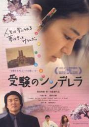 """画像ファイル """"http://file.okkoto.blog.shinobi.jp/a0100270_131565.jpg"""" は壊れているため、表示できませんでした。"""