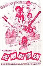 """画像ファイル """"http://file.okkoto.blog.shinobi.jp/z009.jpg"""" は壊れているため、表示できませんでした。"""