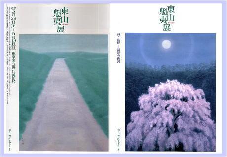 """画像ファイル """"http://file.okkoto.blog.shinobi.jp/42518d17c1a221306599006d7f1e5117.jpg"""" は壊れているため、表示できませんでした。"""