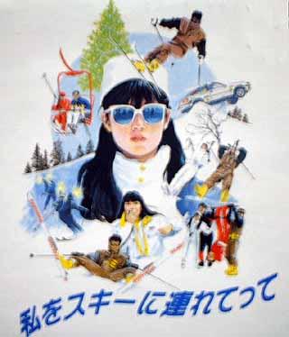 """画像ファイル """"http://file.okkoto.blog.shinobi.jp/wtsk.jpg"""" は壊れているため、表示できませんでした。"""