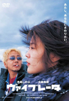 """画像ファイル """"http://file.okkoto.blog.shinobi.jp/08222ec2.jpg"""" は壊れているため、表示できませんでした。"""