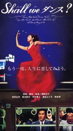 """画像ファイル """"http://file.okkoto.blog.shinobi.jp/Shall-We.jpg"""" は壊れているため、表示できませんでした。"""