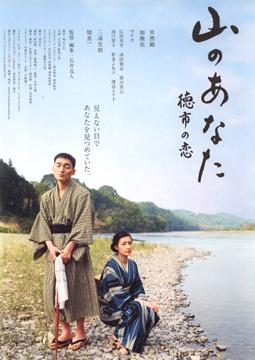 http://file.okkoto.blog.shinobi.jp/yamano-anata.jpg