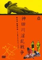 """画像ファイル """"http://file.okkoto.blog.shinobi.jp/ade-309.jpg"""" は壊れているため、表示できませんでした。"""