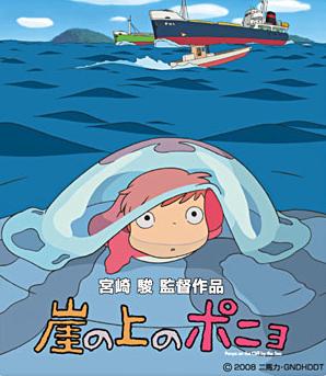 """画像ファイル """"http://file.okkoto.blog.shinobi.jp/ponyo_02.jpg"""" は壊れているため、表示できませんでした。"""