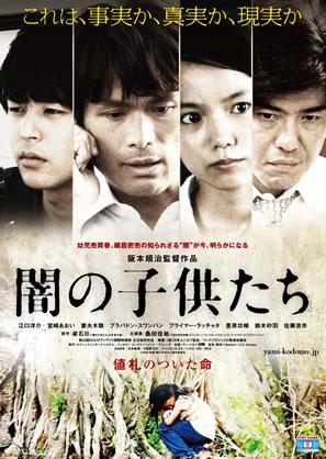 """画像ファイル """"http://file.okkoto.blog.shinobi.jp/0625_1.jpg"""" は壊れているため、表示できませんでした。"""