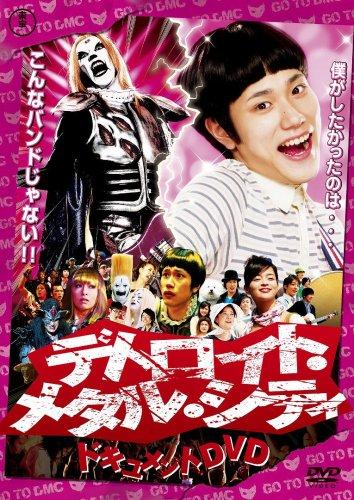 """画像ファイル """"http://file.okkoto.blog.shinobi.jp/61MHoOaSF8L.jpg"""" は壊れているため、表示できませんでした。"""