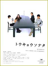 """画像ファイル """"http://file.okkoto.blog.shinobi.jp/sonata170.jpg"""" は壊れているため、表示できませんでした。"""