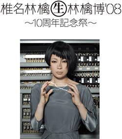 """画像ファイル """"http://blog.cnobi.jp/v1/blog/user/9869aebdd0d7afb9e0b59b286d3beb70/1229261058"""" は壊れているため、表示できませんでした。"""