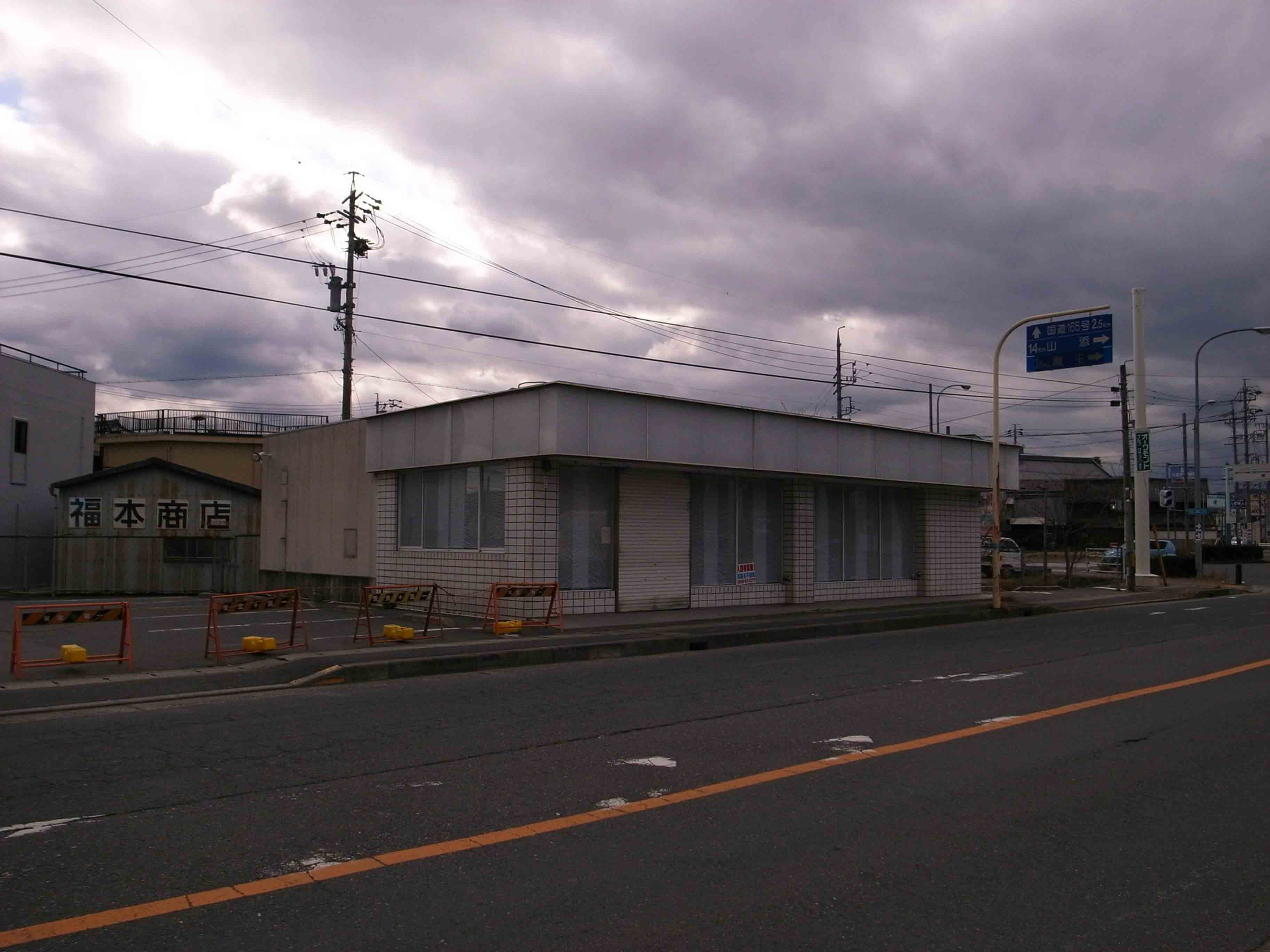 http://file.okkoto.blog.shinobi.jp/XX.jpg