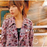 http://blog.cnobi.jp/v1/blog/user/9869aebdd0d7afb9e0b59b286d3beb70/1235290482