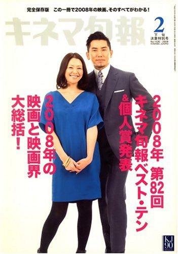 http://file.okkoto.blog.shinobi.jp/51dSksvi6yL.jpg