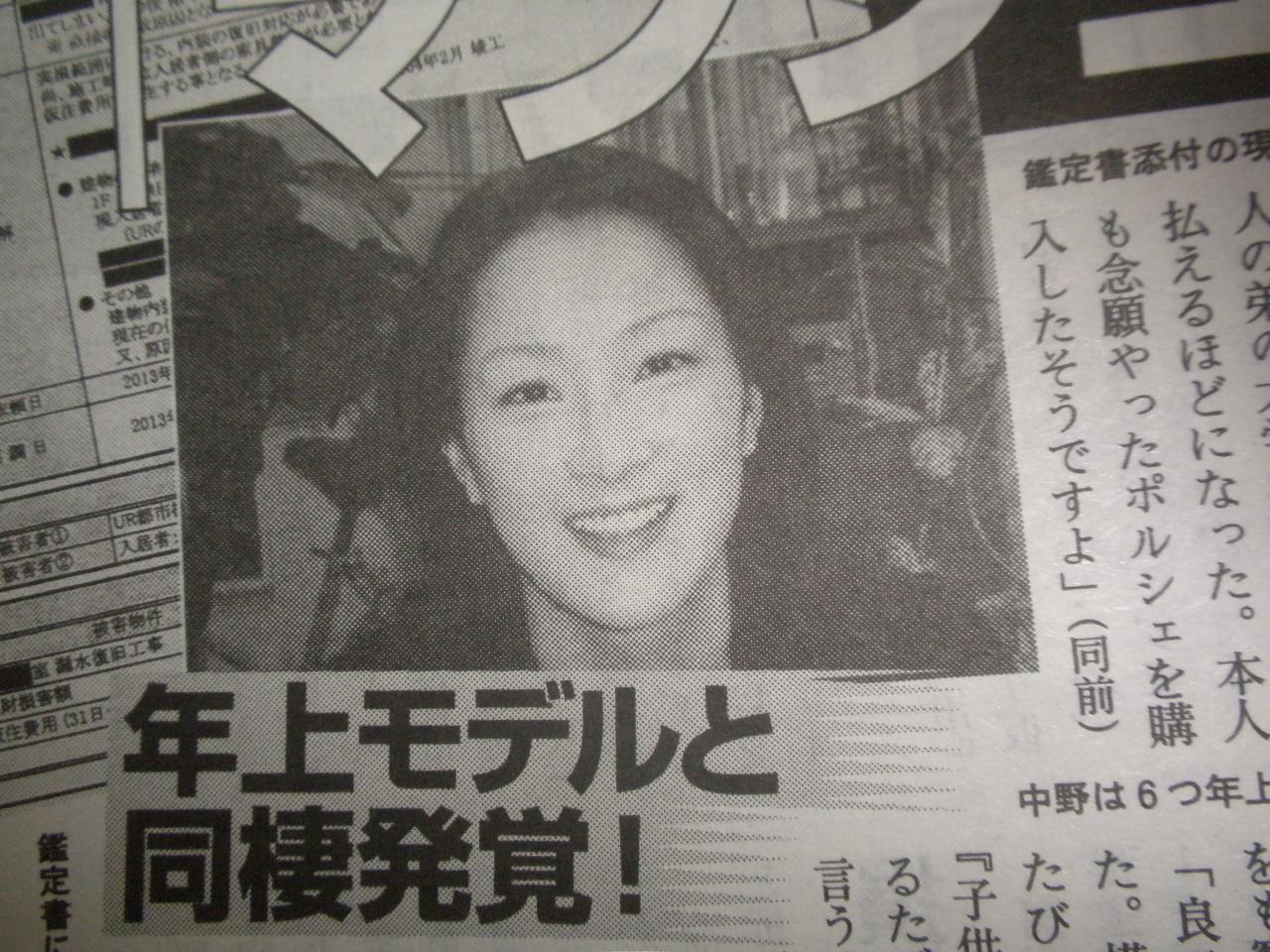 横山裕 彼女 中野良子 中野良子さん(38歳) ダジャレっぽい名前だけど本名みたいね。 すっきり
