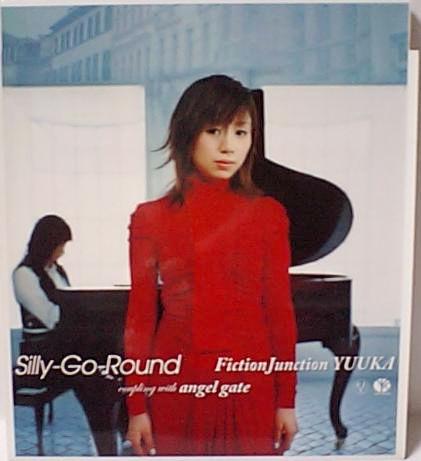 FictionJunction YUUKAの画像 p1_13