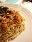 【納豆素麺のシソ醤油和え】