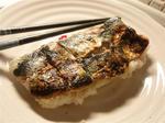 【焼き秋刀魚の押し寿司】