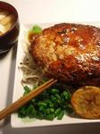 【豆腐ハンバーグ】